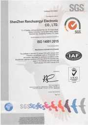 ISO14001 certificate of x-pcb.com