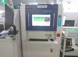rapid PCBA service